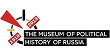 Staatliches Museum für die politische Geschichte Russlands (St. Petersburg)