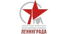 Staatliches Gedenkmuseum für die Belagerung und Verteidigung von Leningrad