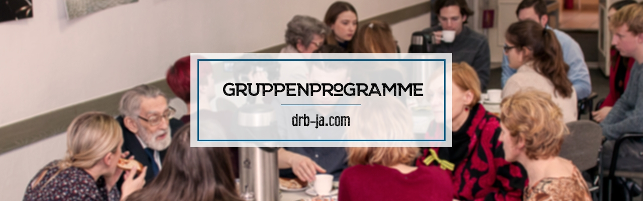 Пилотная семидневная программа для группы Dialog+