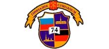 Gymnasium Nr. 74, Sankt Petersburg