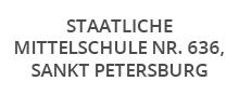Staatliche Mittelschule Nr. 636, Sankt Petersburg