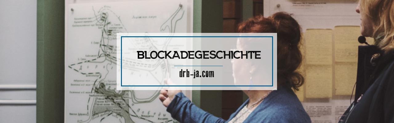 Blockademuseen, -ausstellungen und -gedenkstätten. Teil 2