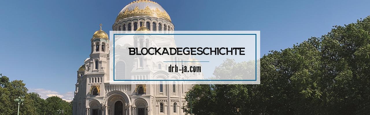 Die Petersburger Vorstädte während der Blockade, Teil 3. Kronstadt: Vergangenheit und Gegenwart