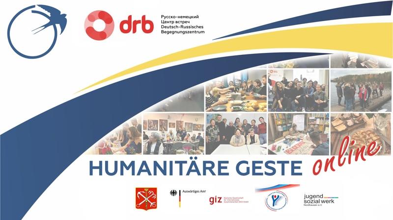 Die nächste Runde des Freiwilligenprogramms startet bereits im Oktober 2020 - diesmal im Online-Format!