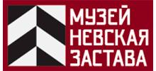 """Staatlich finanzierte Sankt Petersburger Einrichtung """"Museum Newskaja Sastawa"""""""