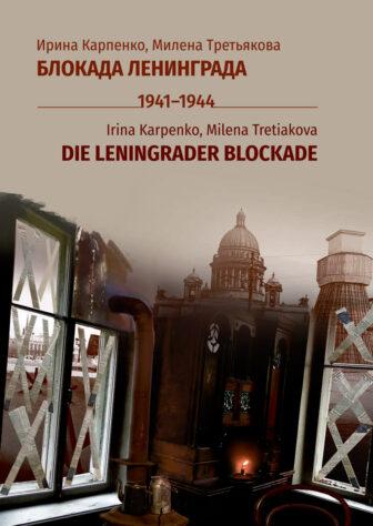 Die Leningrader Blockade 1941-1944